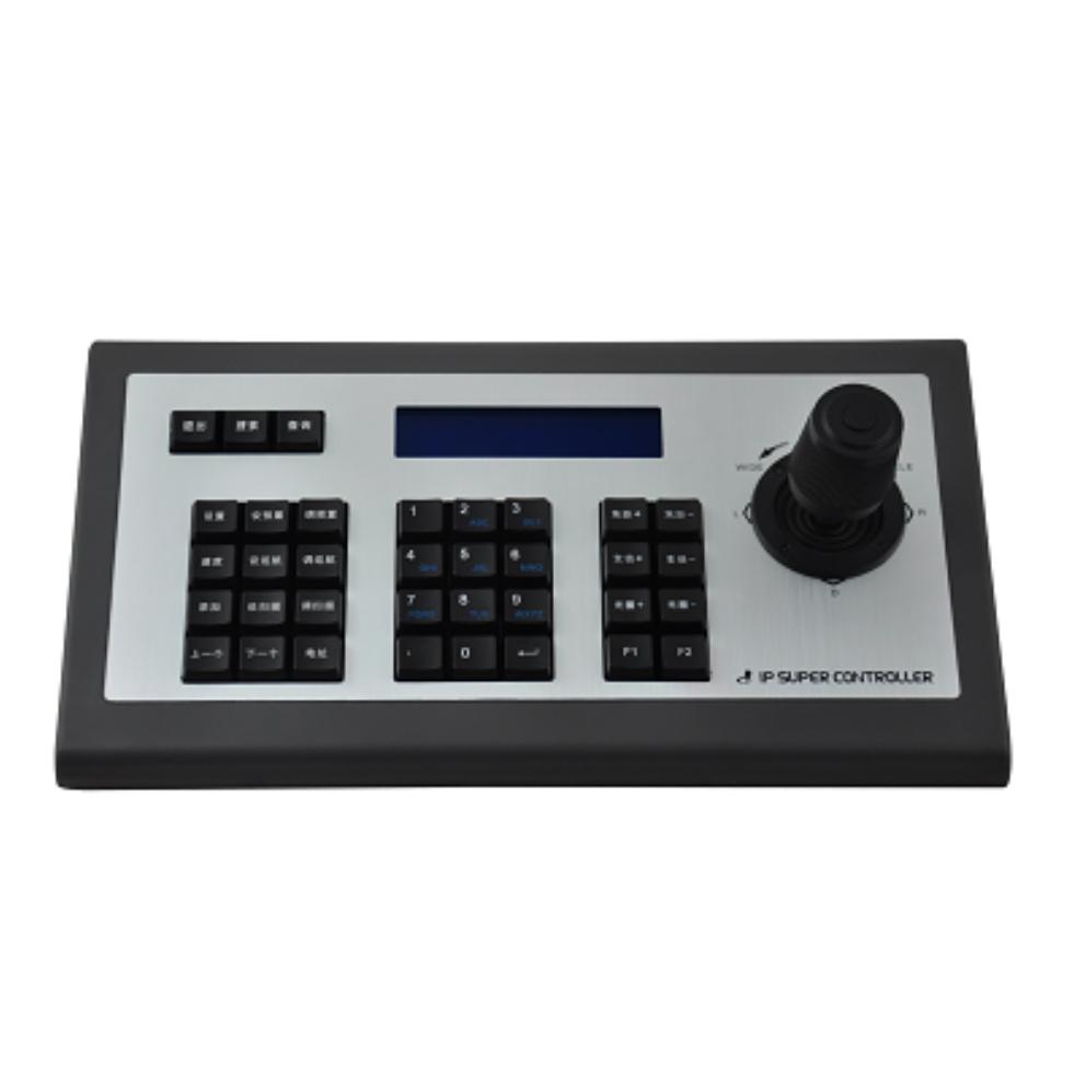 KB-604 IP