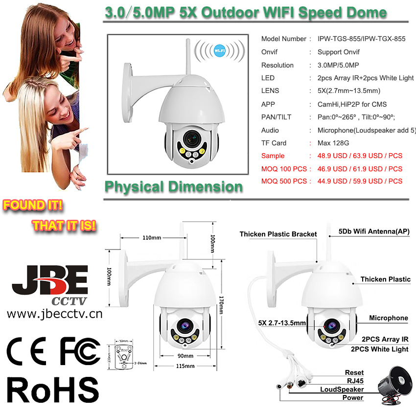 3.0MP Outdoor WIFI IP Camera