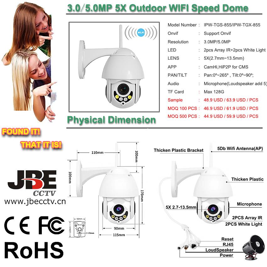 3.0MP Outdoor WIFI IP Camera